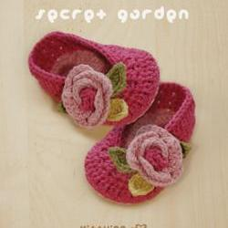 Secret Garden Ballerina Crochet PATTERN, Chart & Written Pattern by kittying